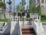 石雕校园旗台 汉白玉浮雕栏板价格