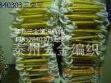 SANJIN绳梯、软梯、钢丝绳梯-安全轻便,悬挂使用很便利