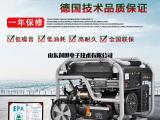 3KW汽油发电机供应商电话