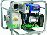 雅马哈汽油机水泵