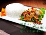 中餐料理包——开店快餐的首选