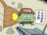 北京1000万投资基金管理公司执照转让执照变更公司