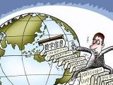 北京4000万担保公司执照转让执照公司变更