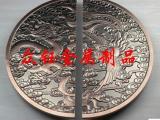 中式艺术仿古复古大拉手