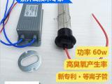 君睿厂家生产低温等离子废气处理设备 等离子管 净化除臭
