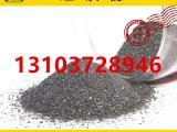 焊条脱氧剂
