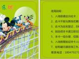 云卡通专业提供水上乐园IC卡扣费 游乐场收费机
