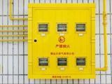 供应SMC多表位燃气表箱 简介 玻璃钢户外燃气表箱 价格 图