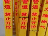 销售地埋式玻璃钢警示桩 燃气管道警示桩 PVC警示桩 厂家