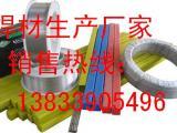 YD818耐磨焊丝