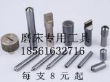 厂家供应天然金刚笔 砂轮刀 铣石笔 金刚石成型刀