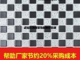 马赛克玻璃价钱 天艺专注川渝马赛克市场八年