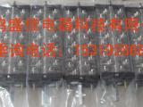LXW18-11ZS柱塞式微动开关