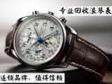 徐州浪琴手表回收价格 二手雅典手表哪里回收折扣高