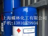 毕克BYK-P104S分散剂