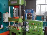 压装成型多功能液压机  多功能四柱液压机 成型液压机生产厂家