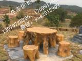 江西生态蔬菜水果休闲农庄水泥塑石假山景观设计与制作