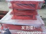 KZGZ抗震球型橡胶支座/钢结构支座生产供应