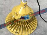 70W防爆LED照明灯 石化装置、石油平台、加油站专用