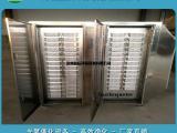 蓝辰环保公司废气处理设备uv光解设备的优点及价格