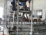 长期专业生产GSGS钢丝绳牵引格栅除污机,用于泵站拦污截物