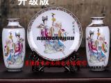 陶瓷花瓶三件套摆件 家居礼品定做