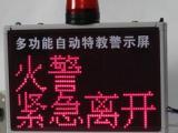 威霸品牌供应聋哑学校二代起床唤醒振动器VBA-1717