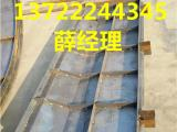 工程防撞墙钢模具,防撞护栏模具设计