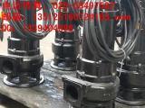 大量供应CP出口型潜水切割泵CP75,150,220,300