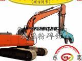 26吨挖机装多大液压剪