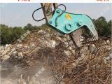 挖掘机大钢牙粉碎钳-混凝土粉碎钳批发