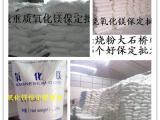 氧化镁粉脱硫氧化镁用途保定氯化镁用途卤块卤粉盐卤水