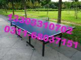 室内乒乓球桌价格 学校用室内乒乓球桌价格