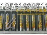 正宗天然金刚笔生产厂家 成型磨床金刚石笔 四角刀金属笔