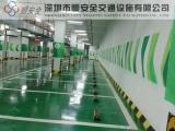 热熔划线 车位划线 深圳车位划线厂家