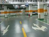 停车位划线 热熔划线价格 专业划线施工队伍
