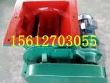 电动卸料器 链条式耐高温卸料器生产厂家