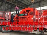 长石制砂机供应商