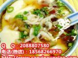 教鸡汁豆腐脑做法早餐技术培训特色豆腐脑配方