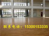 欧氏VN36110 运动专用木地板