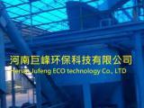 废动力锂电池分选回收设备|锂电池处理设备