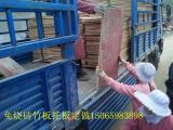 水泥砖托板加工免烧砖托板销售