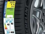化工标签-轮胎标签-汽车标签纸