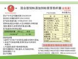 牛羊用高档型中草药饲添加剂提高蛋白质的消化吸收率