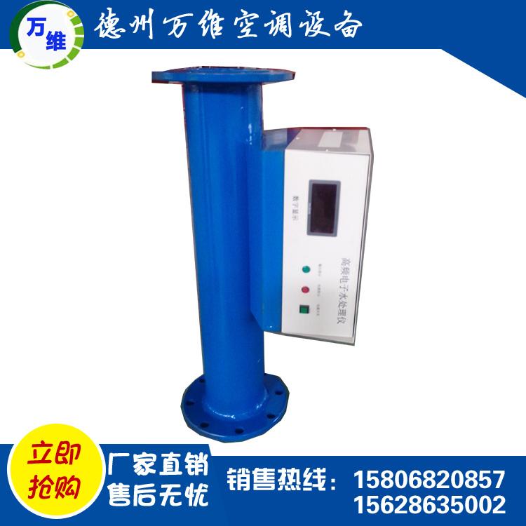 DN200电子水处理器 电子水除垢仪 万维厂家直销