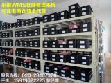 广州小面积仓库/广州小仓库/广州托管外包仓库
