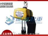 DUKE充电式电动葫芦,250kg便携式电动葫芦