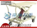 Bishamon剪式升降平台车,ESX10/30-100kg