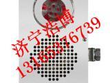生产KXB12D矿用本安型倒车报警器-厂家促销