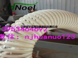 pu塑筋软管聚氨酯软管pu塑筋管pu吸尘管塑筋螺旋管